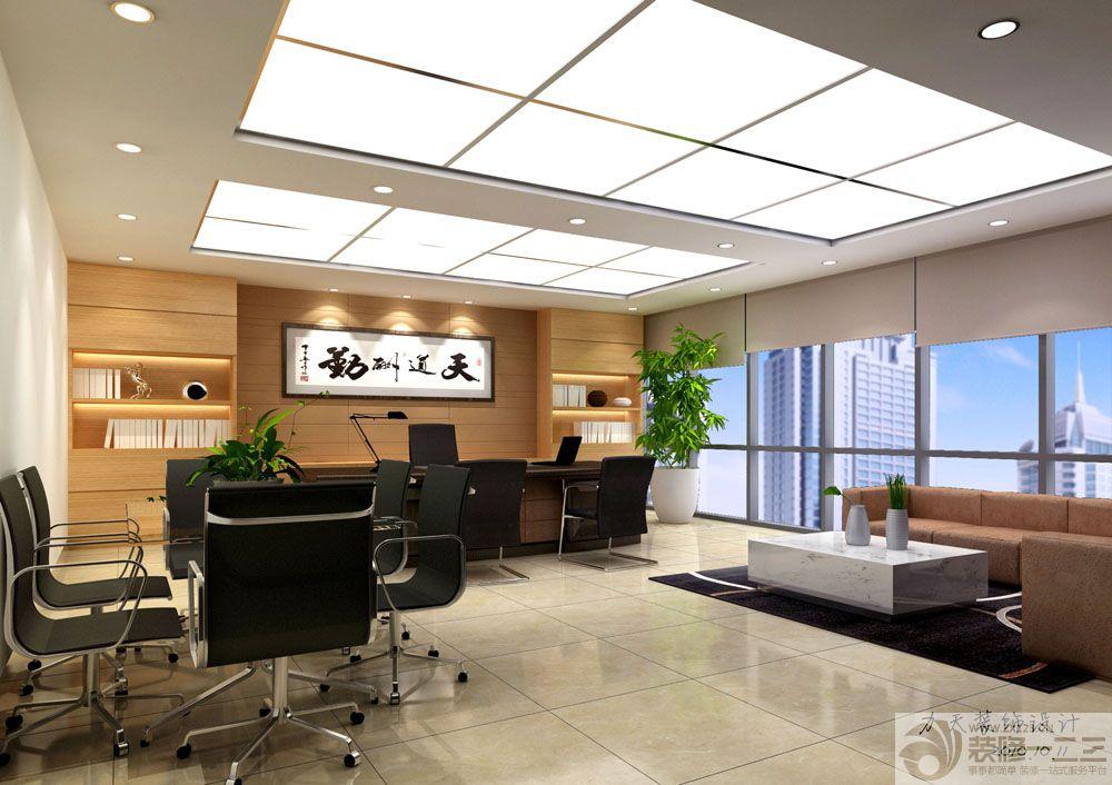 办公室天花板吊顶装修设计图