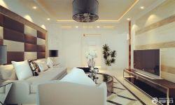 簡約風格客廳沙發背景墻樣板房設計