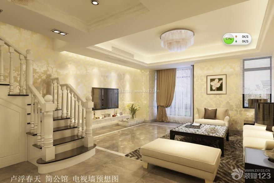 简约欧式客厅楼梯扶手装修效果图
