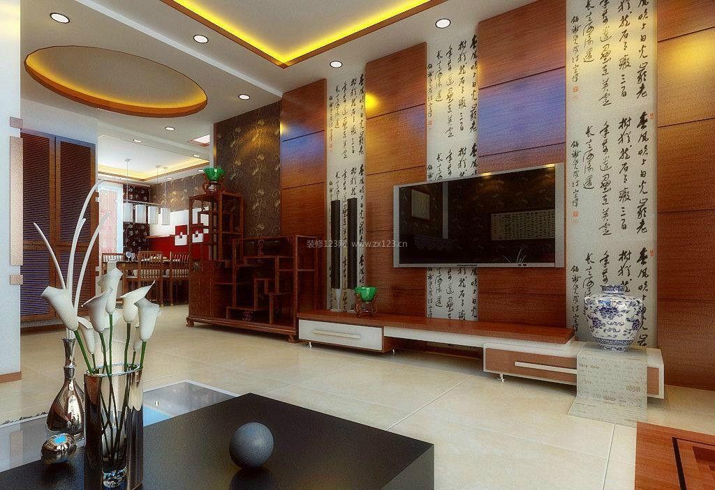 现代中式风格客厅影视墙装修效果图