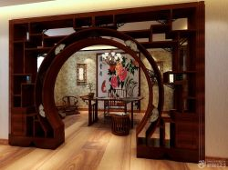 中式書房門框造型圖片