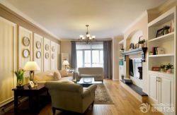 美式風格四室兩廳兩衛裝修實景圖