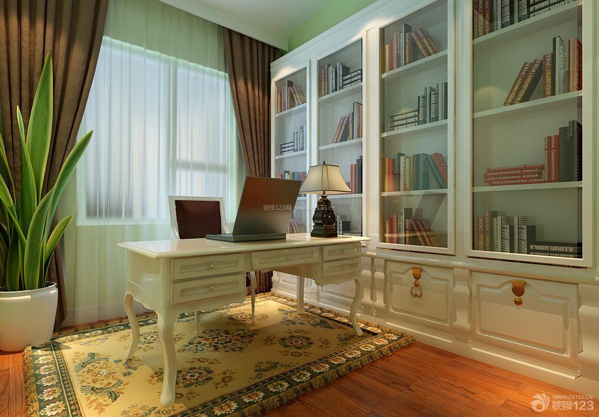 欧式装饰书房书柜装修效果图