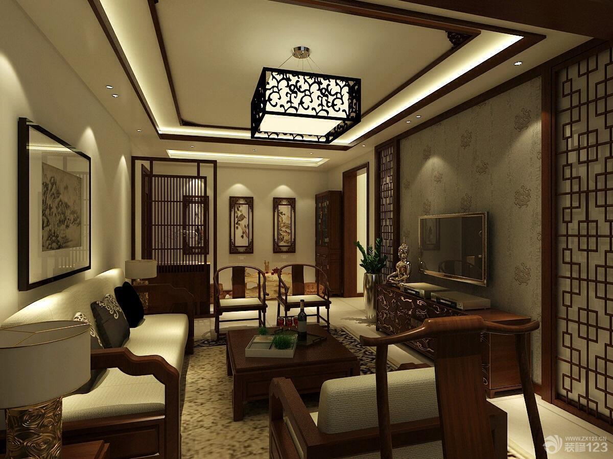 新中式风格三室二厅客厅效果图