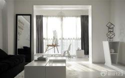 現代簡約室內陽臺裝修設計效果圖