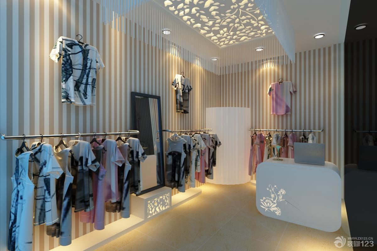 简约风格10平米服装店女服装店装修效果图