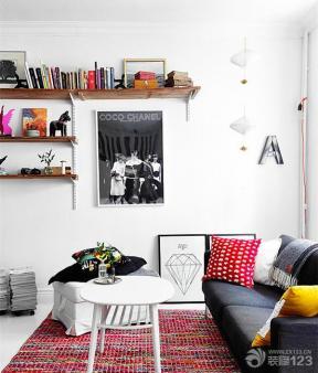 簡約風格設計 小戶型家居裝修設計