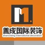 北京美思善成国际艺术设计有限公司