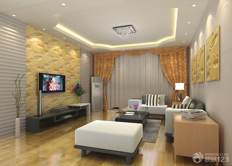 现代简约风格90平米三室一厅房屋客厅装修效果图