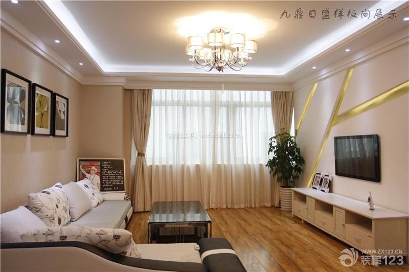 现代简约家具图片小户型客厅装潢设计效果图