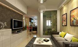 50平米兩室一廳客廳裝飾效果圖片