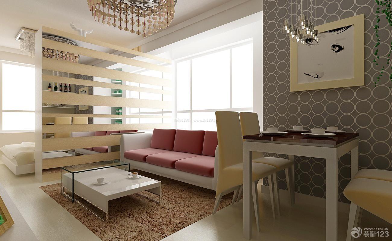 2014最新一居室装修设计效果图