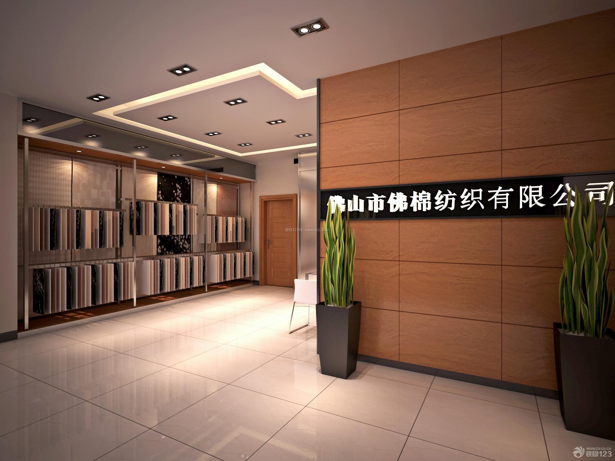 办公室室内泛白色地砖设计效果图