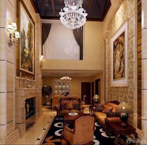 歐式客廳吊頂效果圖 復式房 挑高客廳裝修效果圖