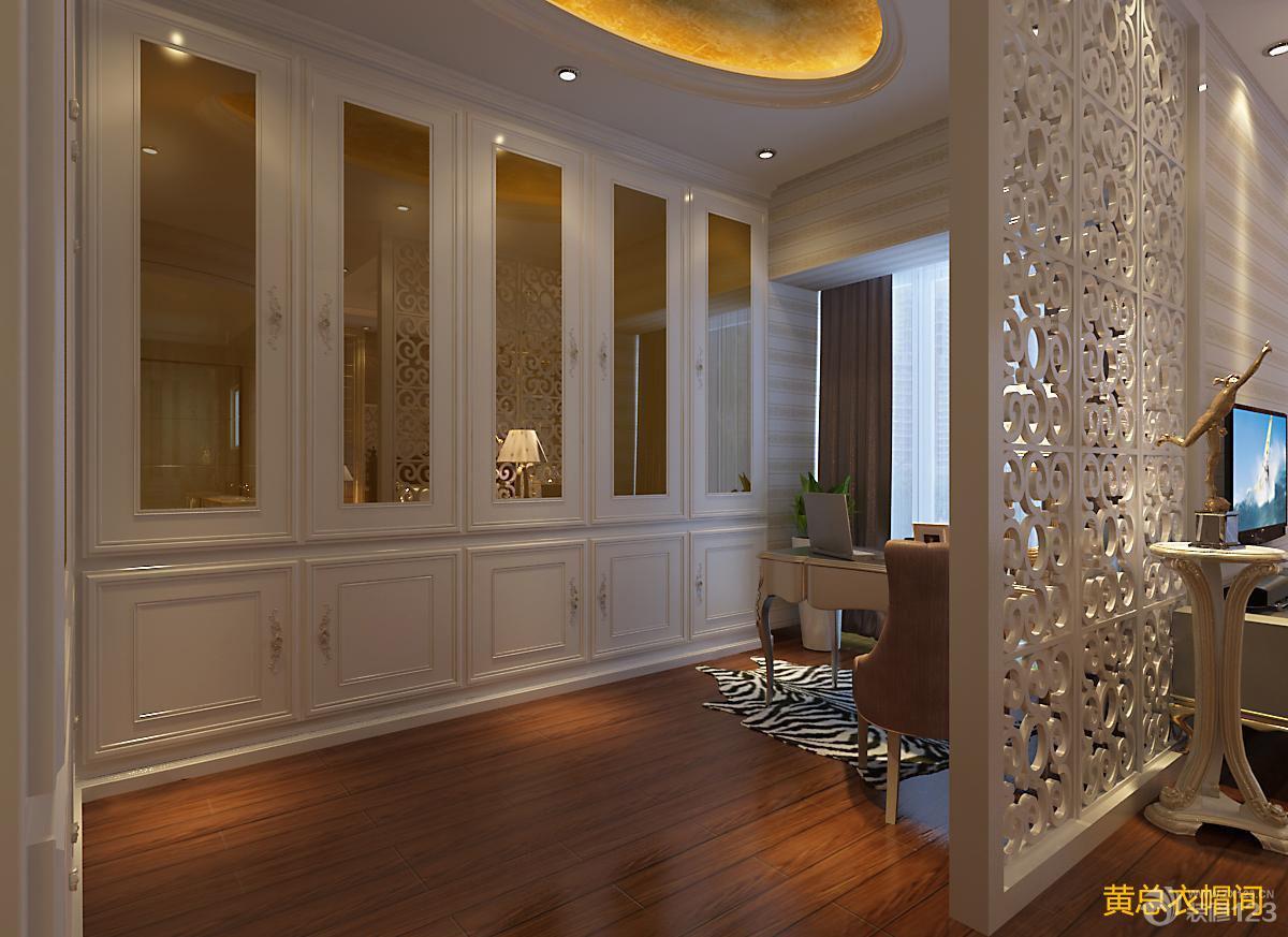 客厅设计 室内装修