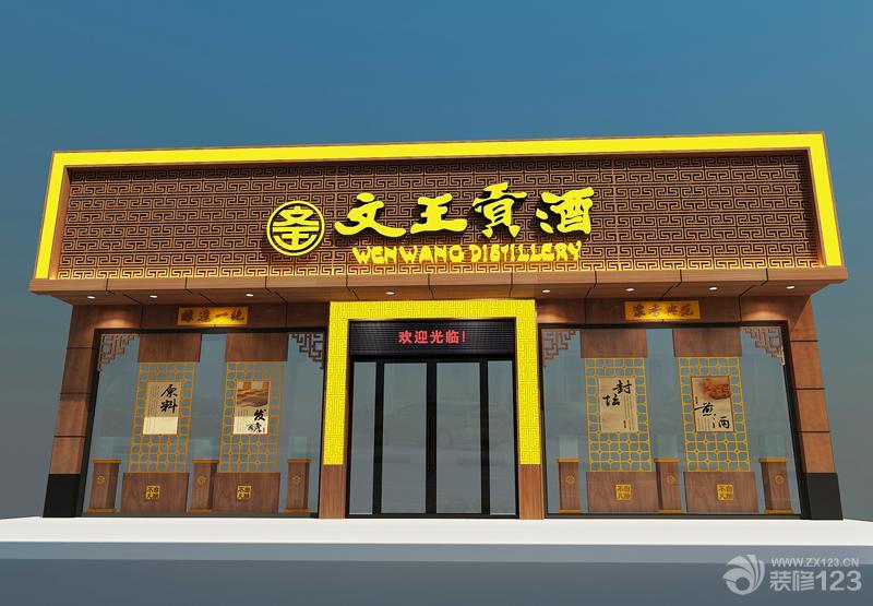 中式新古典风格店面门头设计效果图_装修123效果图