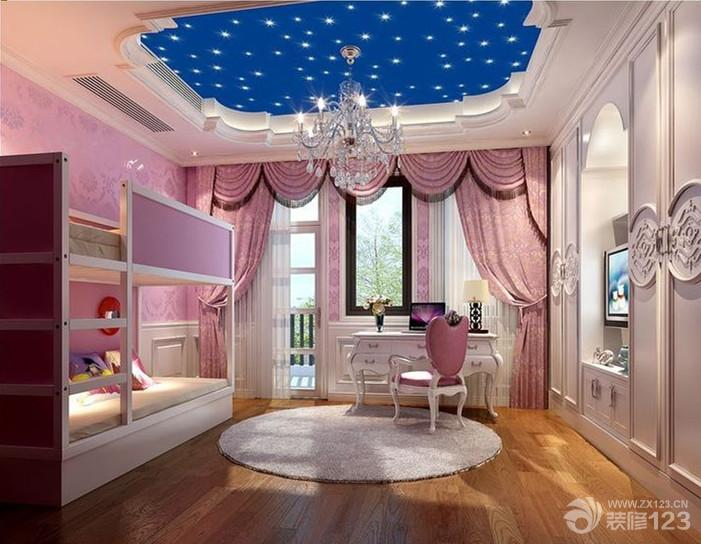 欧式女儿童房卧室吊顶装修设计效果图