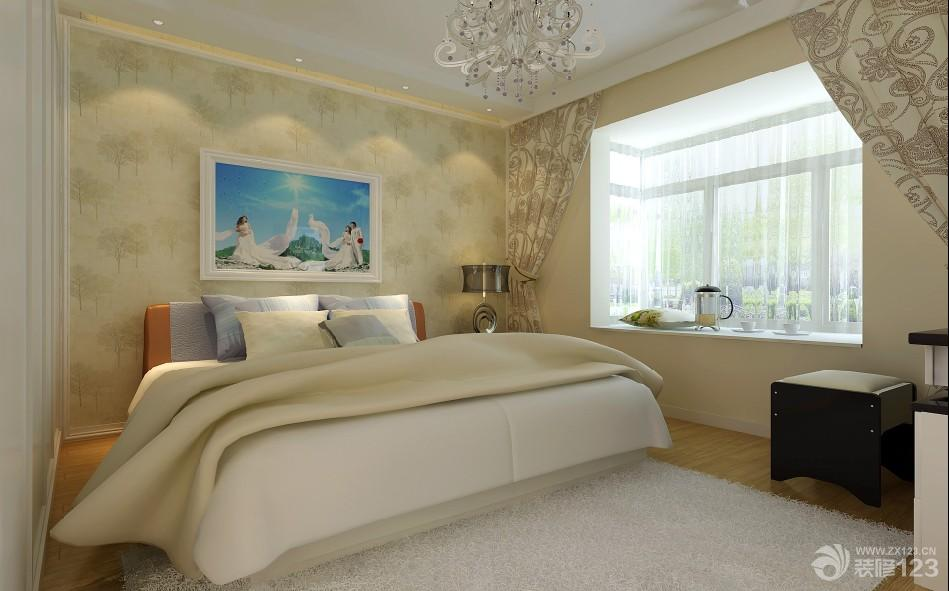 温馨主卧室墙壁颜色效果图