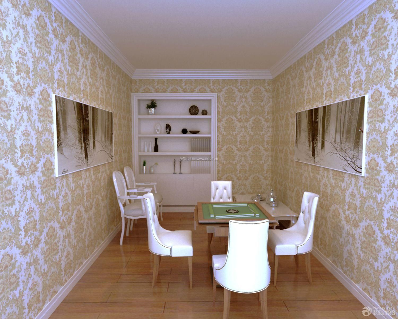 家装效果图 背景墙 最新休闲区布置麻将房背景墙壁纸效果图 提供者