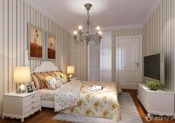 80平溫馨臥室裝修樣板房