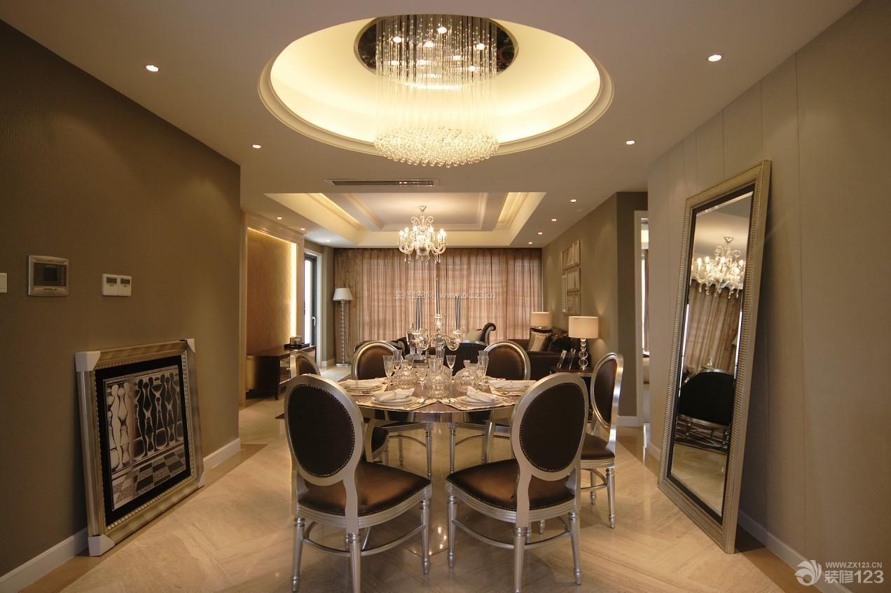 家庭餐厅圆形吊顶水晶灯装修图片