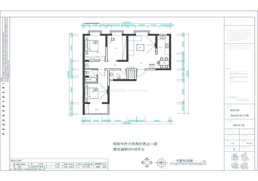 御景华府120平米三居室平面图