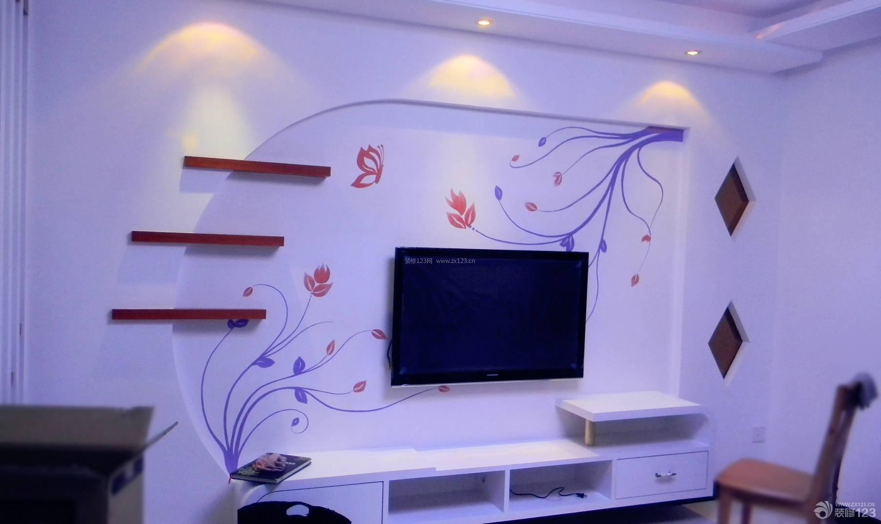 家装手绘电视背景墙装修效果图大全2013图片
