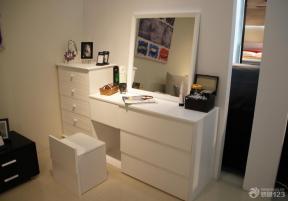 后現代設計風格 梳妝柜臺 實木家具