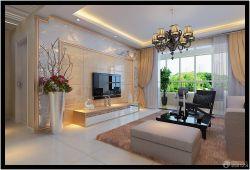 現代風格顏色搭配新房客廳裝修效果圖
