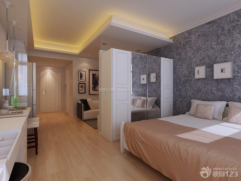创意简约40平方单身公寓装修样板间图片