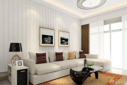 現代風格新房客廳沙發背景墻裝修效果圖