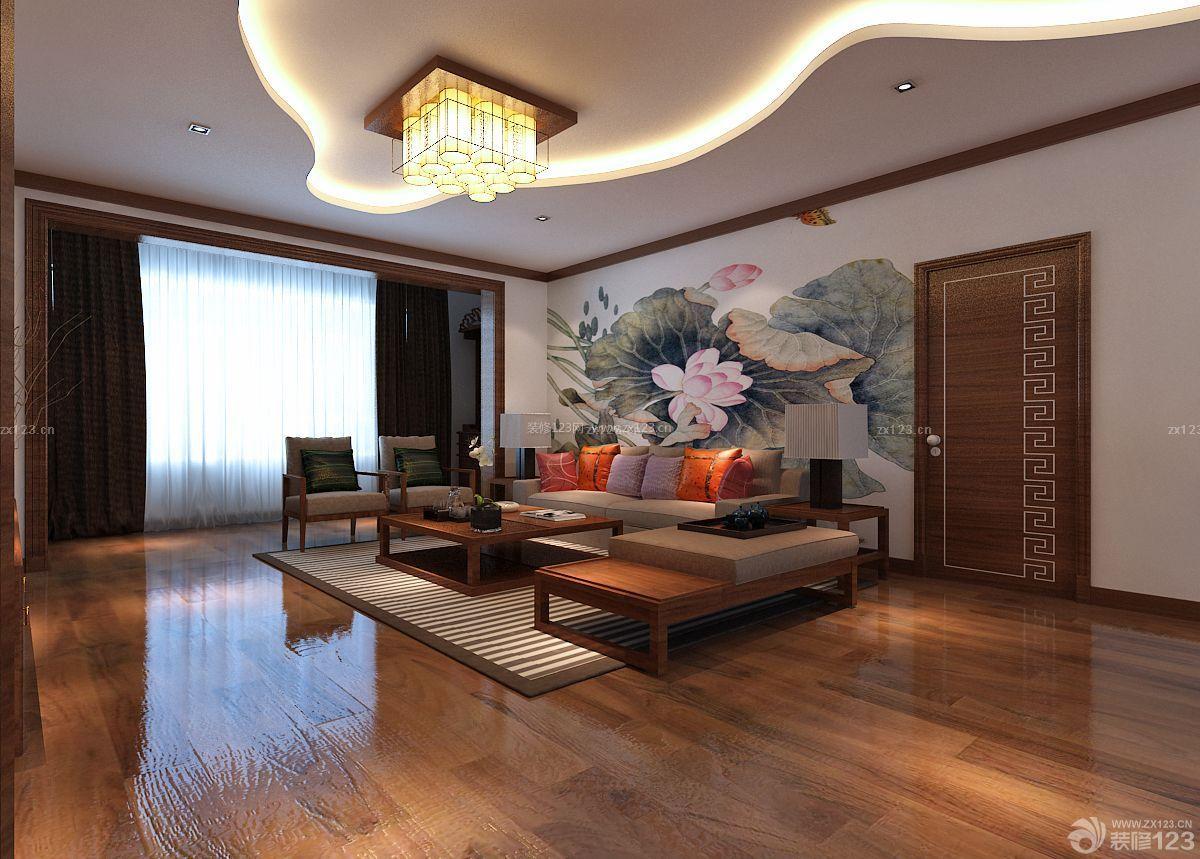 新中式风格客厅装潢设计沙发背景墙效果图