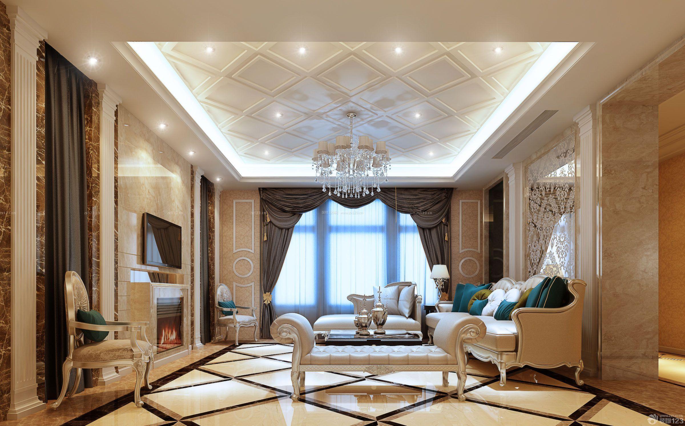 欧式室内装潢时尚客厅天花板吊顶装修效果图