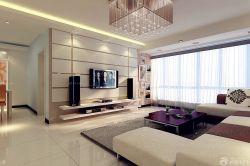 128平米家裝樣板房客廳裝修設計效果圖