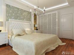 簡歐風格128平米新房樣板房臥室裝修效果圖