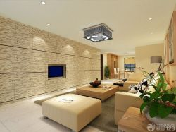 現代風格130平新房客廳設計效果圖