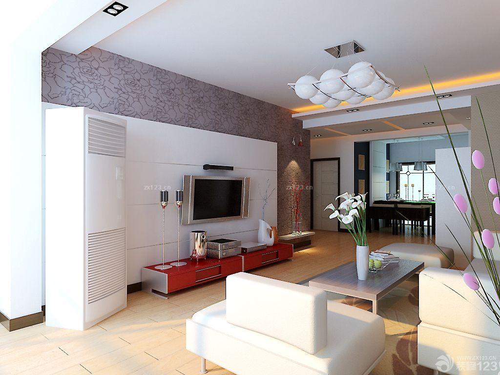 现代风格120平米新房室内客厅装修效果图