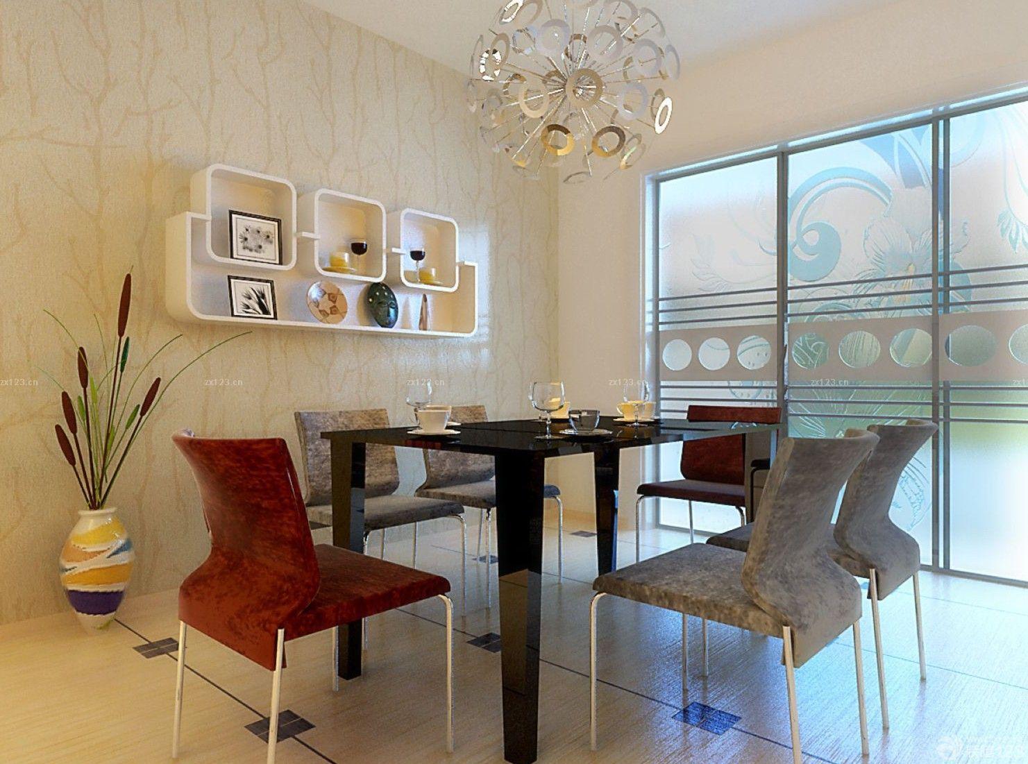 现代风格125平米家装特色餐厅设计效果图