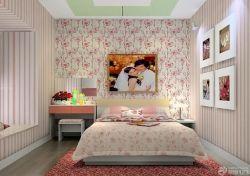 75平米兩居室結婚新房臥室梳妝臺裝飾圖片
