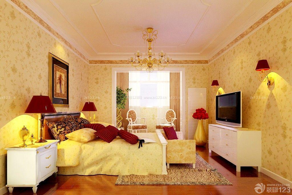 简欧风格110平米房子室内卧室墙纸装修效果图大全