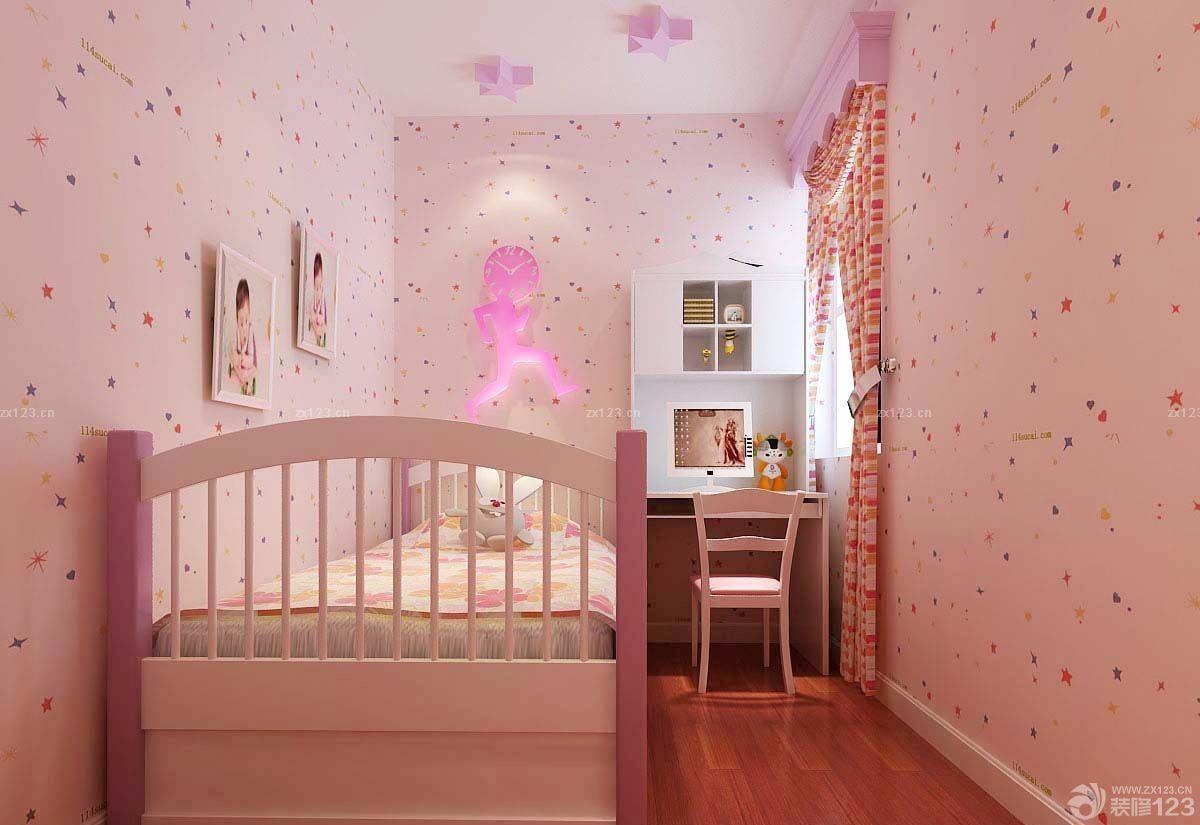 女生卧室墙纸