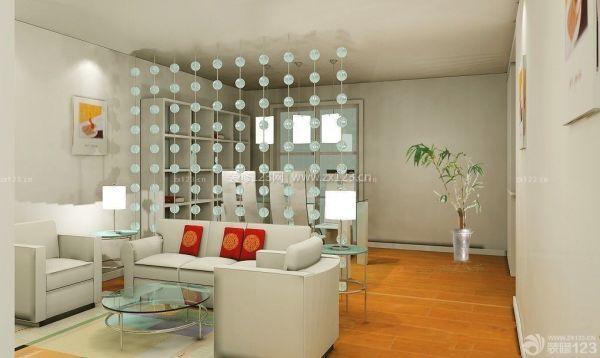 > 客厅隔断设计的实用攻略    软帘隔断对于客厅面积小的房屋会更为