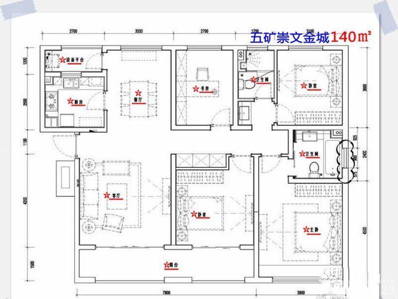 南京五矿崇文金城五矿崇文金城户型图125平米三室 :.