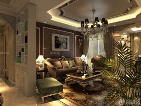 歐式室內裝潢 時尚客廳 室內吊頂