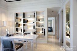 簡約歐式風格書房設計室內書桌裝修圖