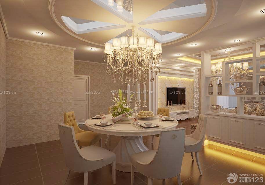 三室两厅家庭餐厅圆形吊顶装修图