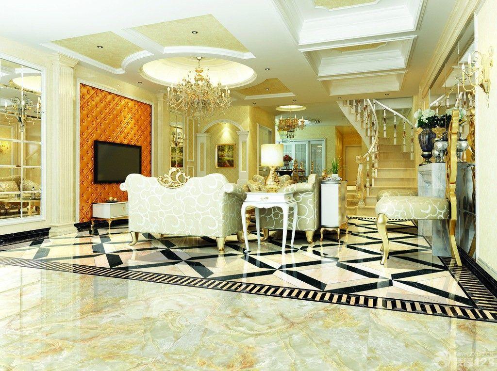 欧式风格客厅地面瓷砖拼花设计效果图