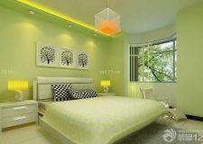 卧室颜色搭配效果图 不同色彩生活