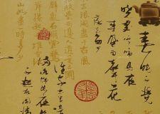 中式书房壁纸 享受古典书韵