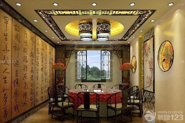 中式餐厅中的中国元素除了家具以外,更为重要的就是室内装潢设计